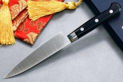סכין עזר (פטי) יאמאוואקי 120מ