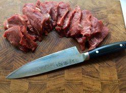 סכין שף (גיוטו) קאנצ'וגו 200מ