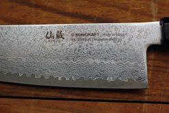 סכין שף (גיוטו) סאנקראפט 200מ