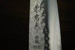 סכין שף (סנטוקו) קאנצון 180מ