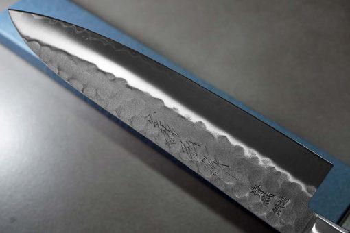 """סכין שף (גיוטו) קאנצון 200מ""""מ Aogami#2 7"""