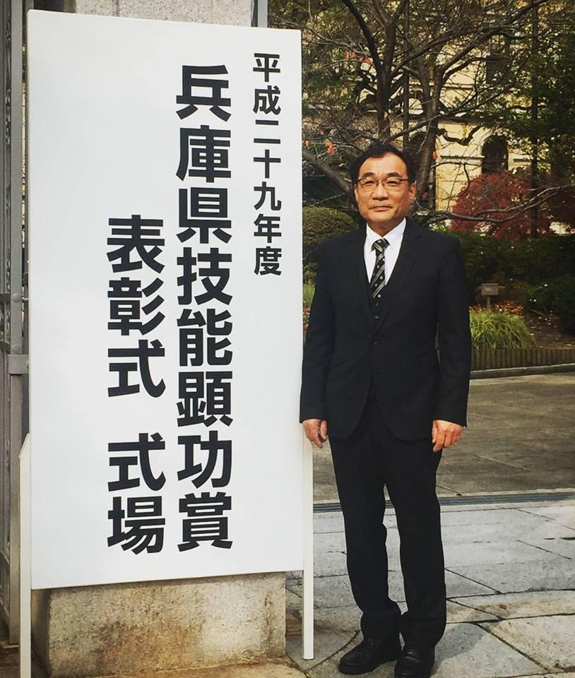 נשיא החברה יושינורי קאוואשימה סאן