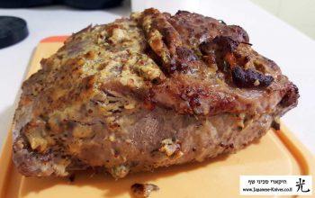 מתכון: רוסטביף סינטה - נתח הבשר יצא מהתנור