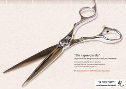 סאנמונג'ו - מספריים יפניים לעיצוב שיער לספרים ומעצבי שיער מקצועיים - מספרי חיתוך
