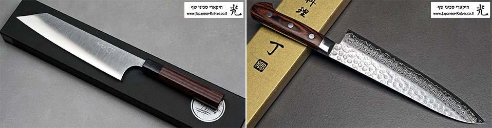 סכין שף מבית יאמאוואקי יחד עם סכין שף מקצועית מבית שיבאטה