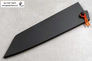 מגן עץ (Saya) לסכין שף (גיוטו) שיבאטה SG2 210