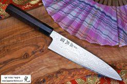 """סכין שף (גיוטו) סוקנארי 210מ""""מ ZDP-189"""