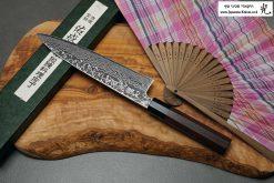 סכין שף (גיוטו) סוקנארי 210מ