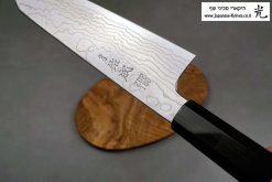 סכין שף (קיריצ'וקא) סוקנארי 210מ