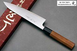 סכין שף (גיוטו) יאמאוואקי 180מ