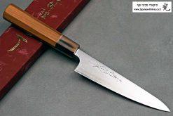 סכין עזר (פטי) יאמאוואקי 135מ
