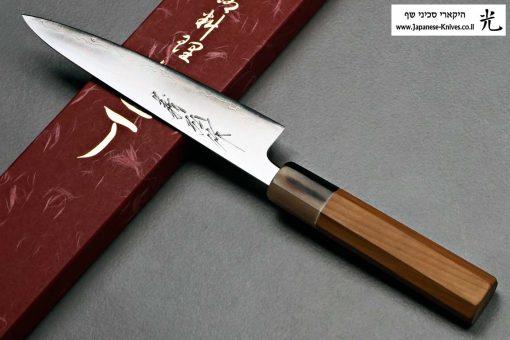 """סכין עזר (פטי) יאמאוואקי 135מ""""מ Aogami Super"""