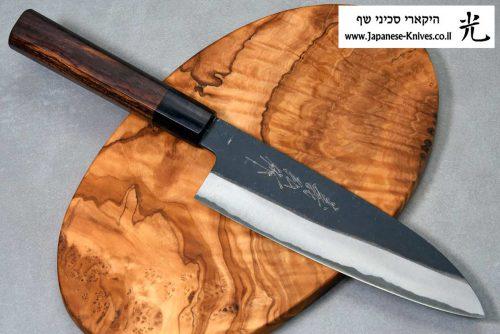 """סכין שף (סנטוקו) יאמאוואקי 180מ""""מ Aogami#2"""