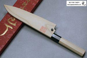 """מגן עץ (Saya) לסכין שף (גיוטו) יאמאוואקי 180מ""""מ Aogami Super"""