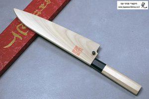 """מגן עץ (Saya) לסכין שף (גיוטו) יאמאוואקי 210מ""""מ Aogami Super"""