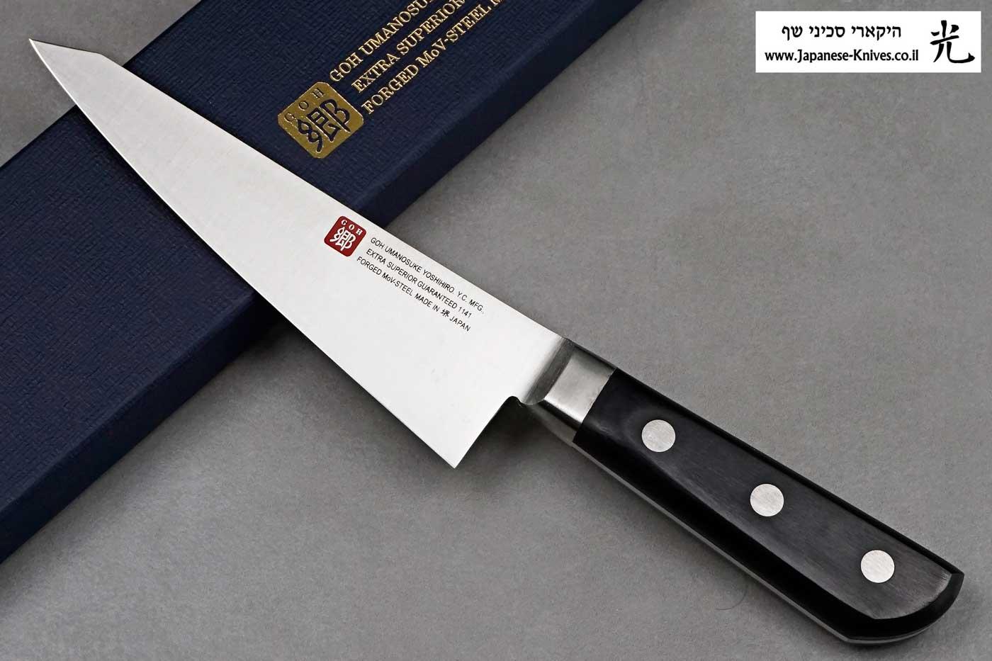 """סכין פירוק בשר (הונסוקי) יאמאוואקי 150מ""""מ MV"""
