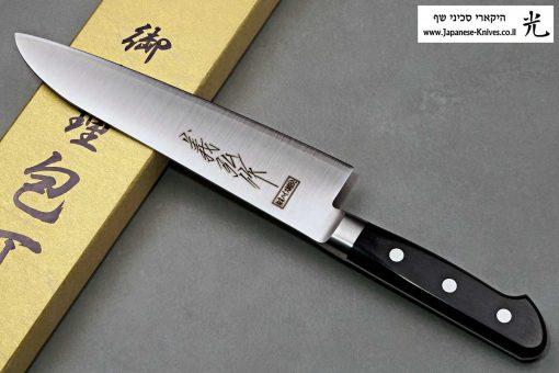 """סכין שף (גיוטו) יאמאוואקי 180מ""""מ SRS15"""