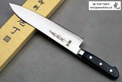 סכין שף (גיוטו) יאמאוואקי 210מ
