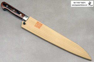 """מגן עץ (Saya) לסכין פריסה (שוג'יהיקי) יאמאוואקי 240 מ""""מ"""