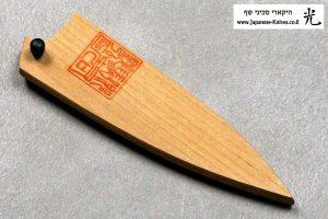 """מגן עץ (Saya) לסכין עזר (פטי) יאמאוואקי 80 מ""""מ"""