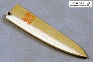 """מגן עץ (Saya) לסכין עזר (פטי) יאמאוואקי 135מ""""מ Aogami Super"""