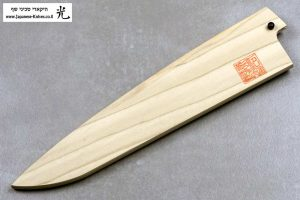 "saya סיה ל-סכין שף (גיוטו) יאמאוואקי 210מ""מ SRS15"