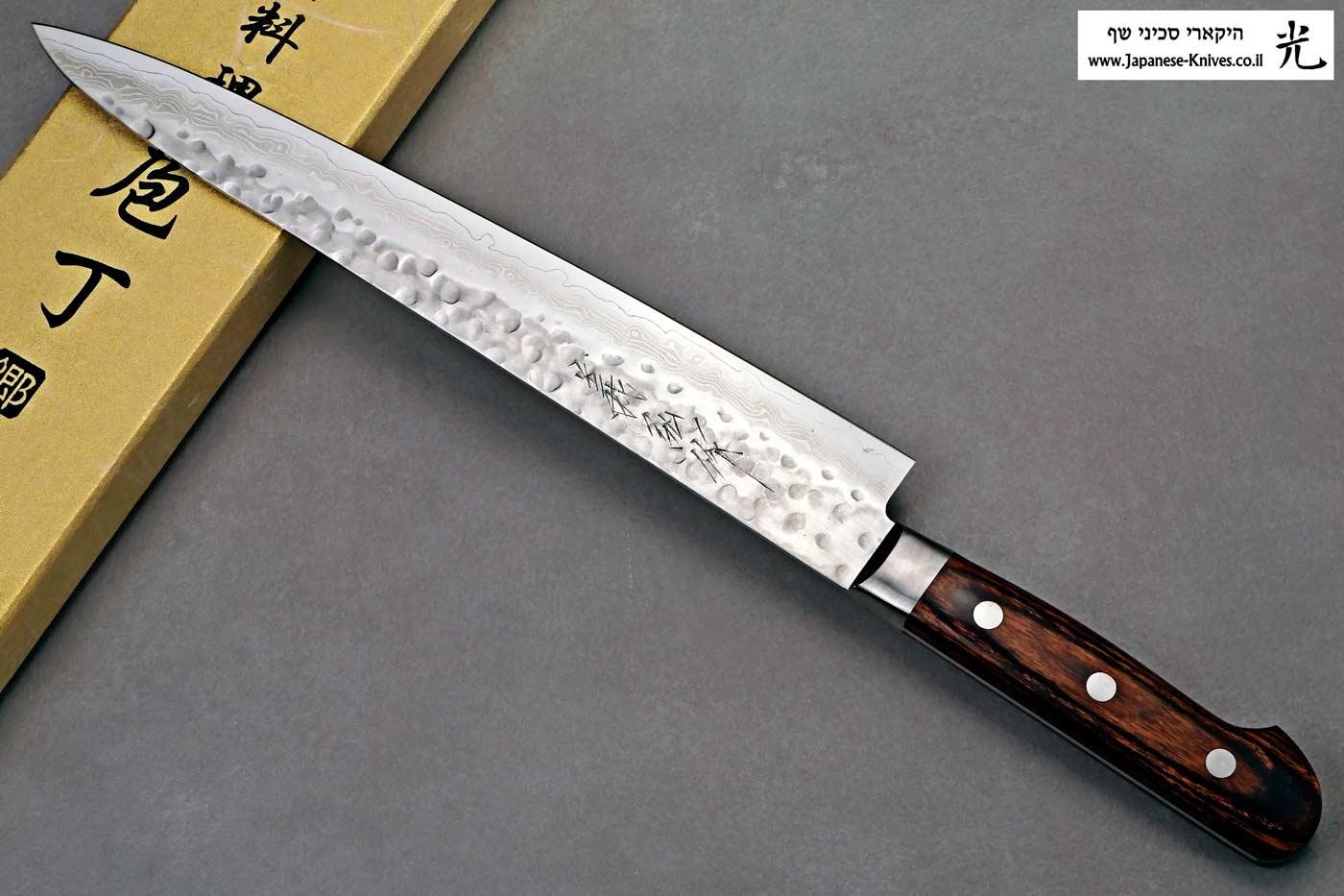 """סכין פריסה (שוג'יהיקי) יאמאוואקי 240מ""""מ VG10 ידית מערבית"""