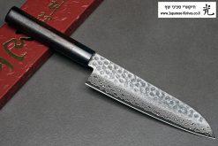 """סכין שף (סנטוקו) יאמאוואקי 180מ""""מ VG10 ידית יפנית"""