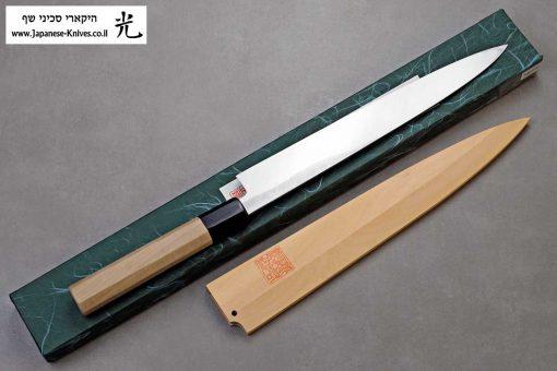 """סכין סושי (יאנאגיבה) יאמאוואקי 240מ""""מ Aogami#2"""