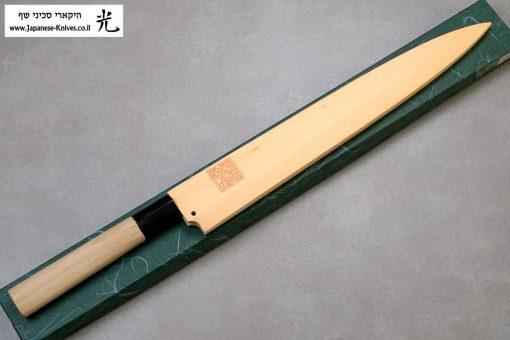 """סכין סושי (יאנאגיבה) יאמאוואקי 270מ""""מ Shirogami#2"""
