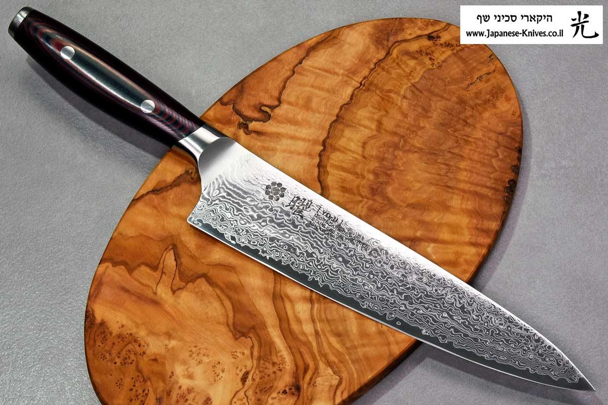 """סכין שף (גיוטו) יקסל 210מ""""מ SG2"""
