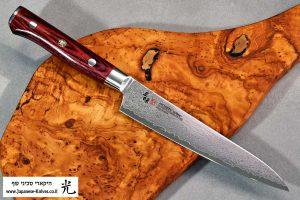 """סכין עזר (פטי) זאנמאי 150מ""""מ VG10"""